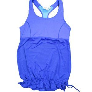 Athleta M Skills & Drills Tank Top Padded Stripe